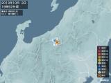 2013年10月02日19時52分頃発生した地震