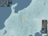2013年10月02日23時57分頃発生した地震