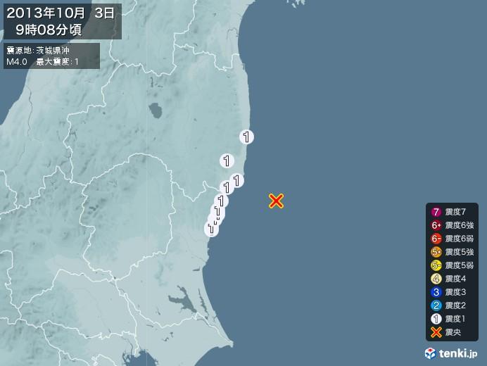 地震情報(2013年10月03日09時08分発生)