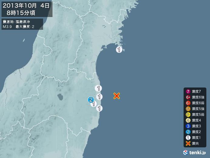 地震情報(2013年10月04日08時15分発生)