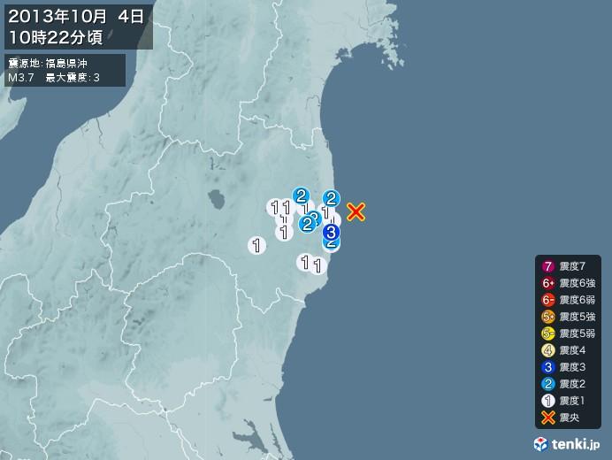 地震情報(2013年10月04日10時22分発生)