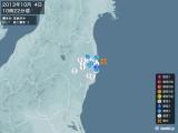2013年10月04日10時22分頃発生した地震