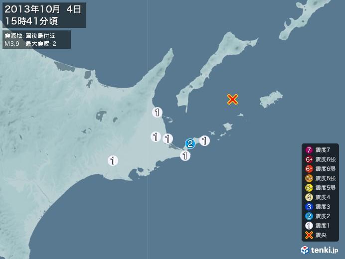 地震情報(2013年10月04日15時41分発生)