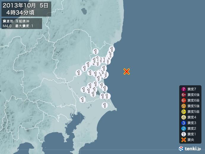 地震情報(2013年10月05日04時34分発生)