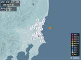 2013年10月05日04時34分頃発生した地震