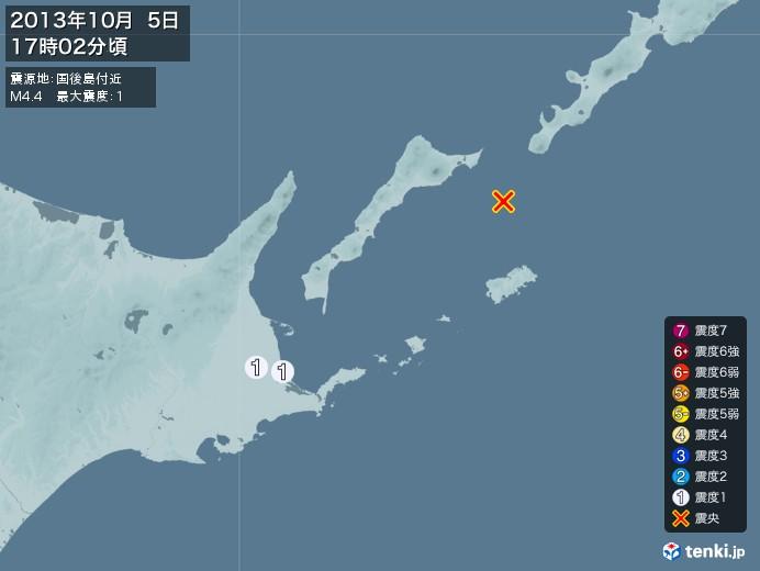 地震情報(2013年10月05日17時02分発生)