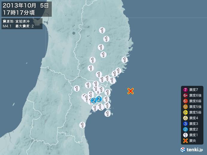 地震情報(2013年10月05日17時17分発生)
