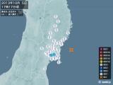 2013年10月05日17時17分頃発生した地震