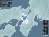 2013年10月06日12時02分頃発生した地震