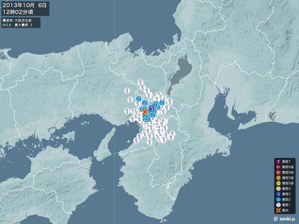 地震情報 2013年10月06日 12時02分頃発生 最大震度:3 震源地:大阪府北部(拡大画像)