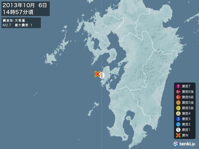 地震情報(2013年10月06日14時57分発生)