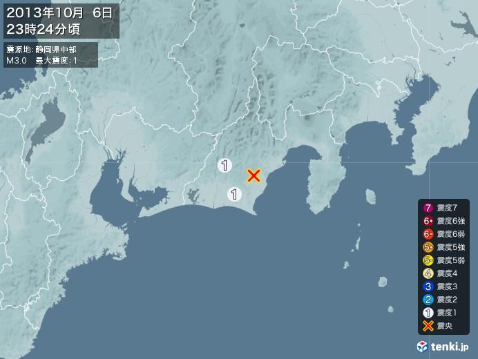 地震情報(2013年10月06日23時24分発生)