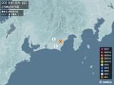 2013年10月06日23時24分頃発生した地震