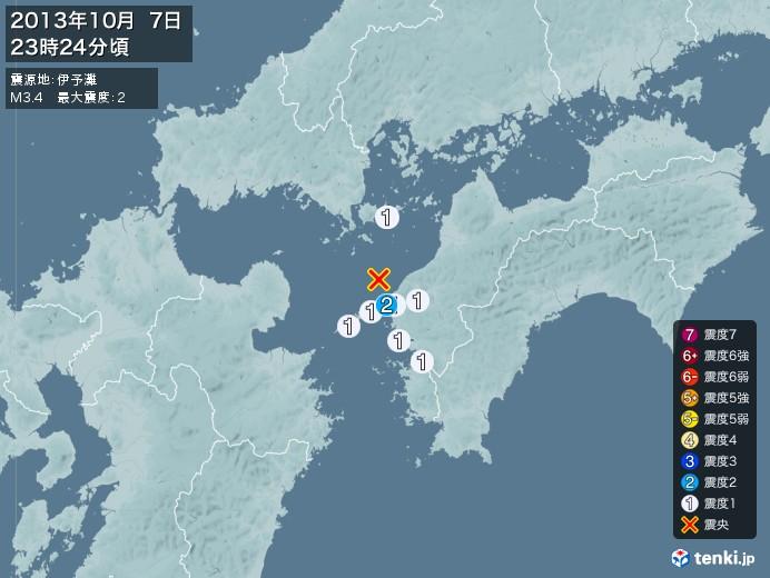 地震情報(2013年10月07日23時24分発生)