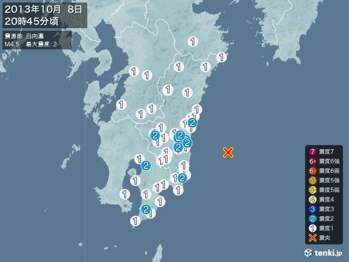 地震情報(2013年10月08日20時45分発生)