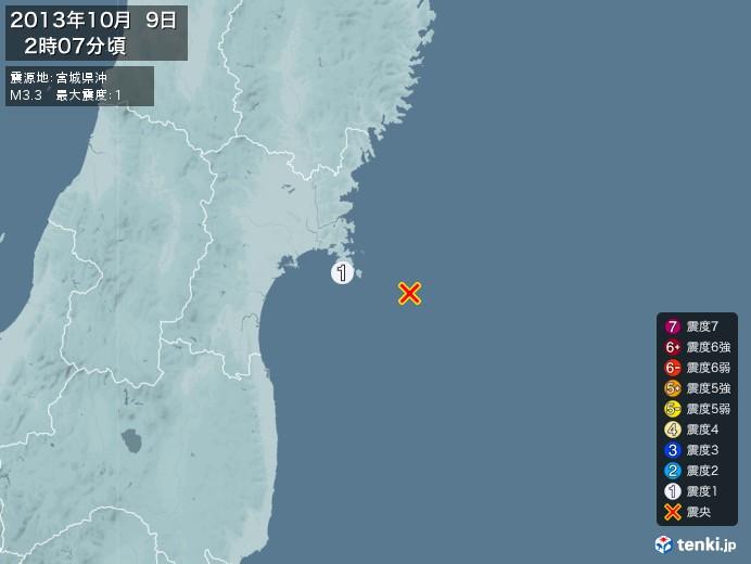 地震情報(2013年10月09日02時07分発生)