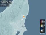 2013年10月09日03時59分頃発生した地震