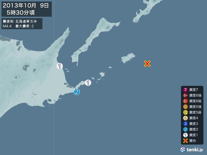 地震情報(2013年10月09日05時30分発生)
