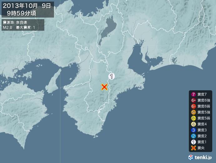地震情報(2013年10月09日09時59分発生)