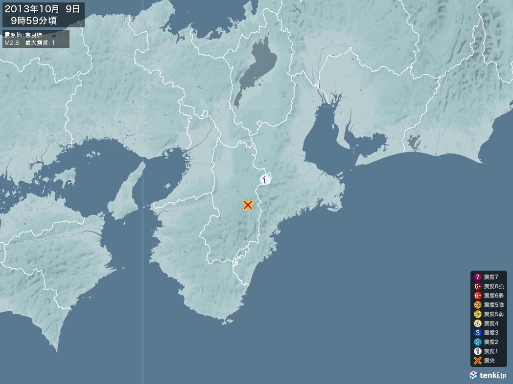 地震情報 2013年10月09日 09時59分頃発生 最大震度:1 震源地:奈良県(拡大画像)