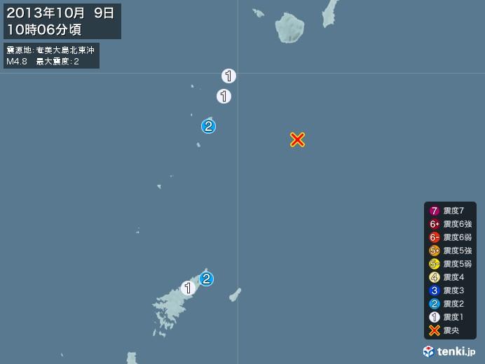地震情報(2013年10月09日10時06分発生)