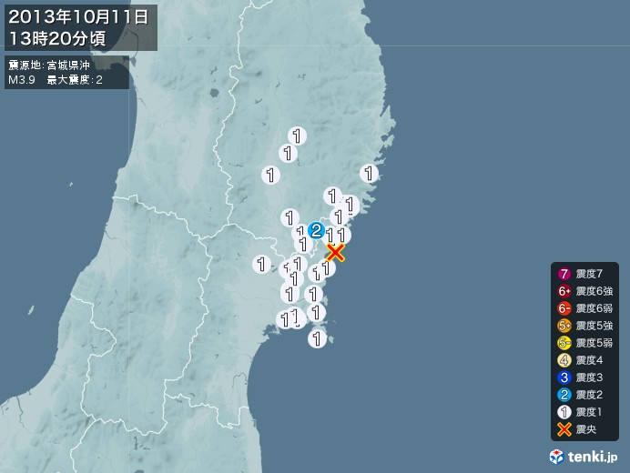 地震情報(2013年10月11日13時20分発生)