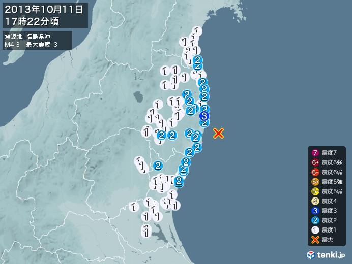 地震情報(2013年10月11日17時22分発生)