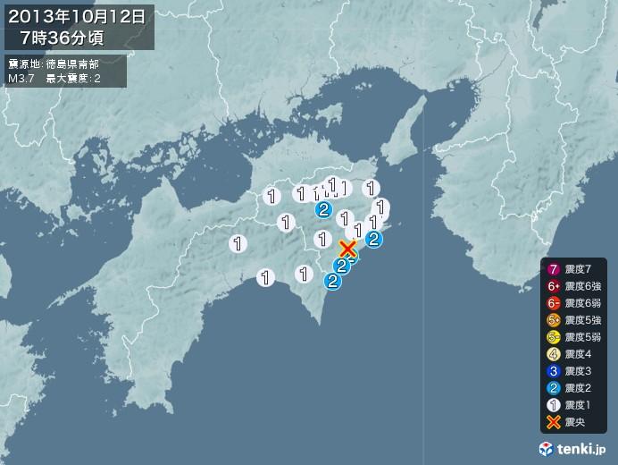 地震情報(2013年10月12日07時36分発生)