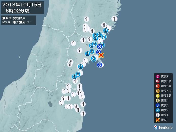 地震情報(2013年10月15日06時02分発生)