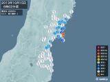 2013年10月15日06時02分頃発生した地震