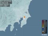 2013年10月16日22時22分頃発生した地震