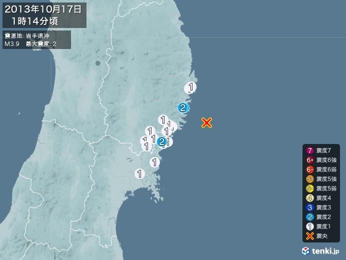 地震情報(2013年10月17日01時14分発生)