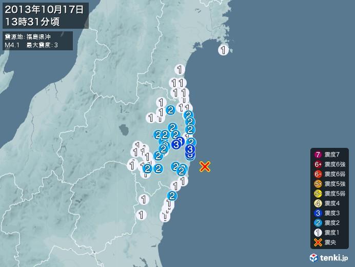 地震情報(2013年10月17日13時31分発生)