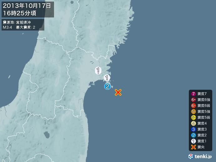 地震情報(2013年10月17日16時25分発生)