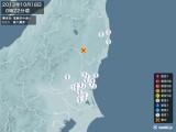 2013年10月18日00時22分頃発生した地震