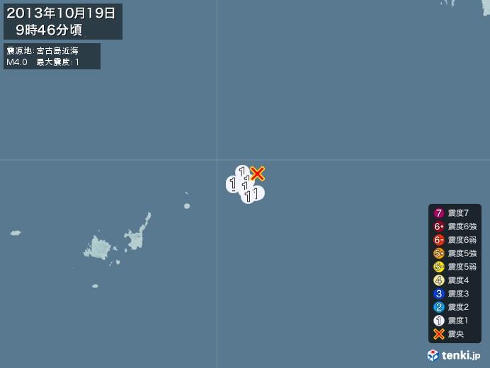 地震情報(2013年10月19日09時46分発生)