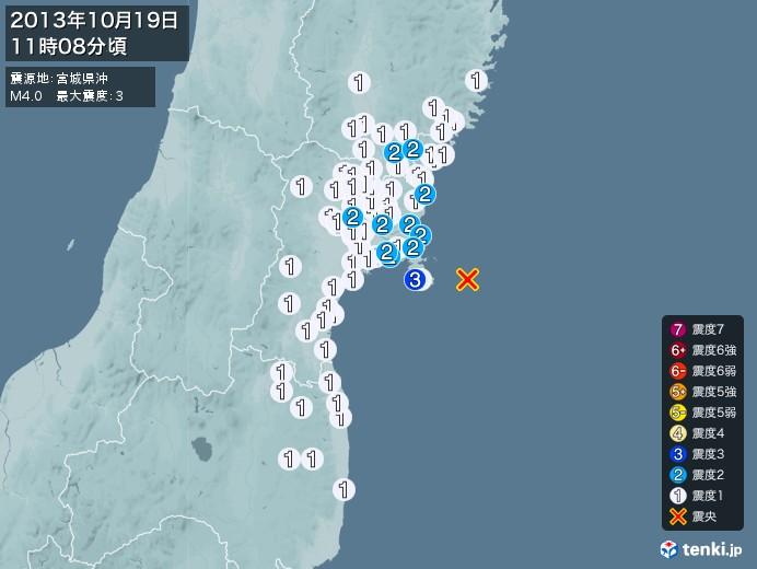地震情報(2013年10月19日11時08分発生)