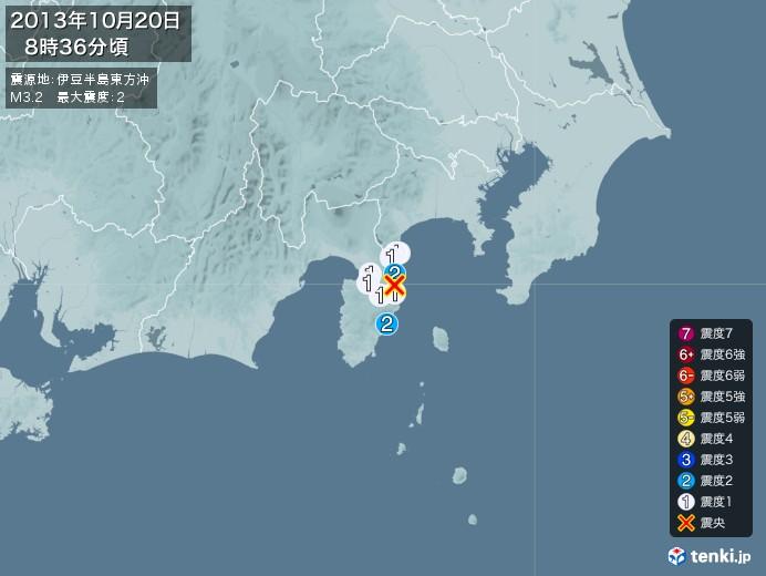 地震情報(2013年10月20日08時36分発生)