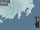 2013年10月20日08時36分頃発生した地震