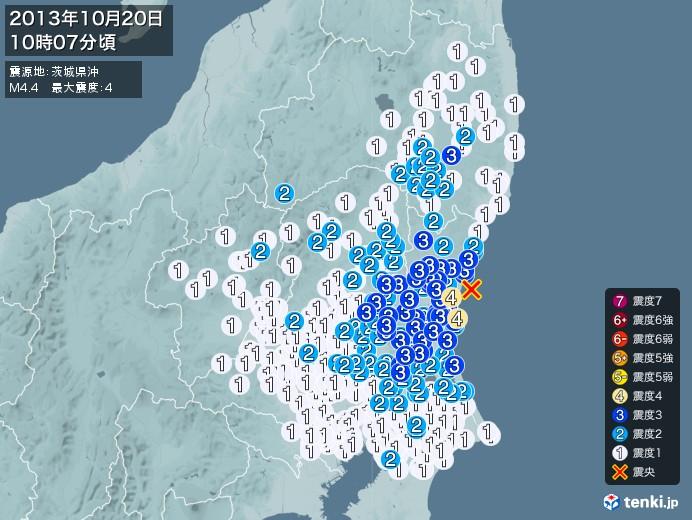 地震情報(2013年10月20日10時07分発生)