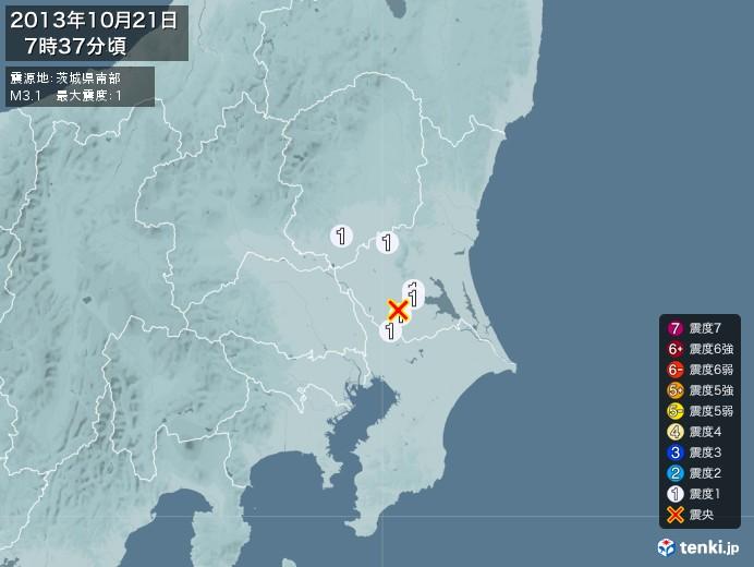 地震情報(2013年10月21日07時37分発生)