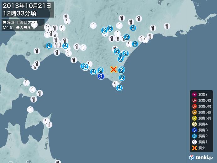 地震情報(2013年10月21日12時33分発生)