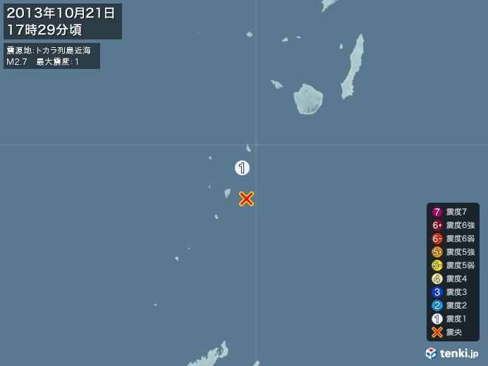 地震情報(2013年10月21日17時29分発生)