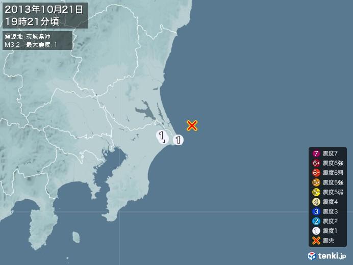 地震情報(2013年10月21日19時21分発生)