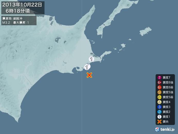地震情報(2013年10月22日06時18分発生)