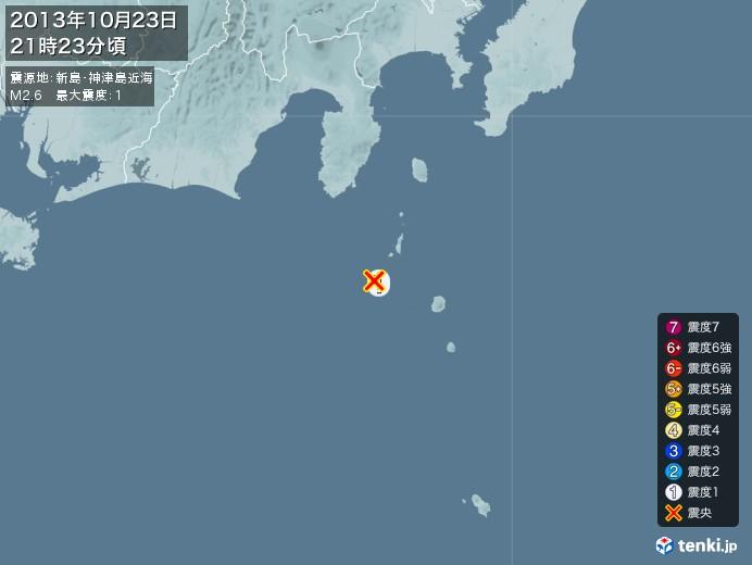 地震情報(2013年10月23日21時23分発生)