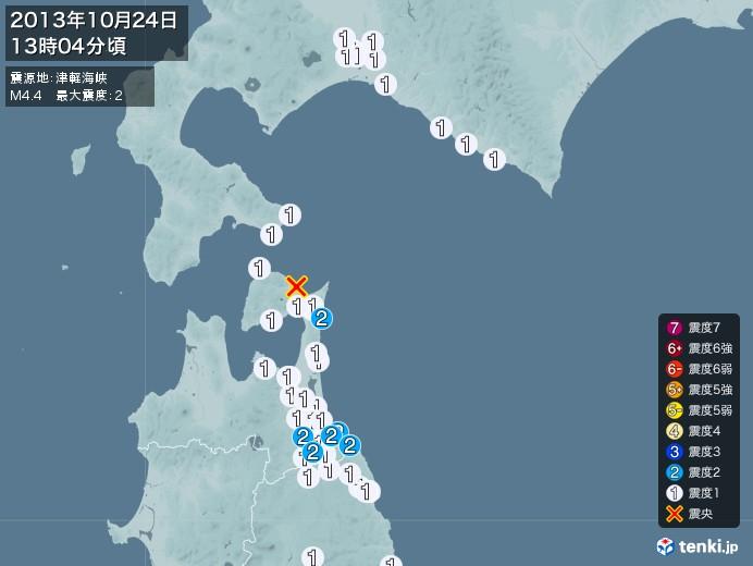 地震情報(2013年10月24日13時04分発生)