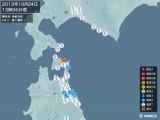 2013年10月24日13時04分頃発生した地震