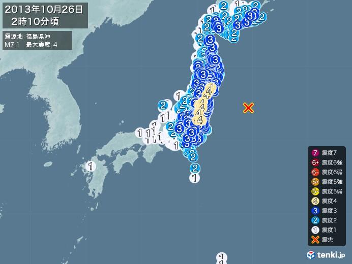 地震情報(2013年10月26日02時10分発生)