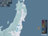 2013年10月26日06時27分頃発生した地震